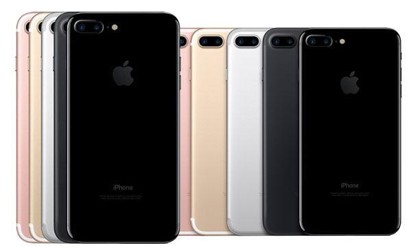 This Week's Chitter Chatter: iPhone 7 is here!