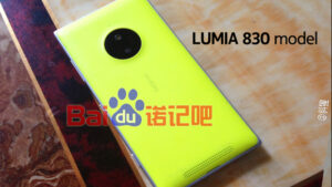 nokia-lumia-830-leak